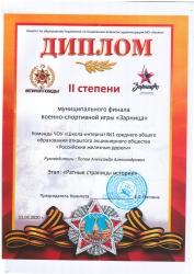 Заборский Иван (2014 г.) - золотая медаль, Новосельцева Кристина (2014 г.) - серебряная медаль